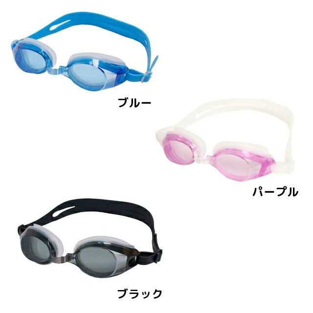 水泳ゴーグルジュニア子供大人用UVカットスイミングゴーグル水中メガネスイムゴーグルプール/海水用に☆全2色
