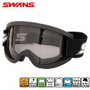 《新春初売りセール》スキーゴーグル SWANS(スワンズ) メンズ レディース 大人用 UVカット スノーゴーグル UVカット SWA500S 全3色