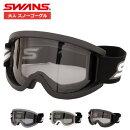 大人用・スキーゴーグル-大人用スキーゴーグル-SWANS(スワンズ)-メンズ-レディース-大人用-UVカット-スノーゴーグル-UVカット-SWA500S-全1色