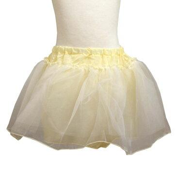 【夏物在庫処分セール】パニエ 子供 キッズ 女の子 ペチコート チュチュ アンダースカート ふわふわパニエ ボリュームアップ カラーパニエ 全3色