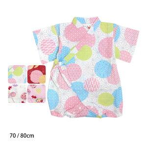 甚平 女の子 ベビー 綿100% 日本製生地 甚平ロンパース 和柄 涼しい 赤ちゃん こども じんべい 70cm 80cm