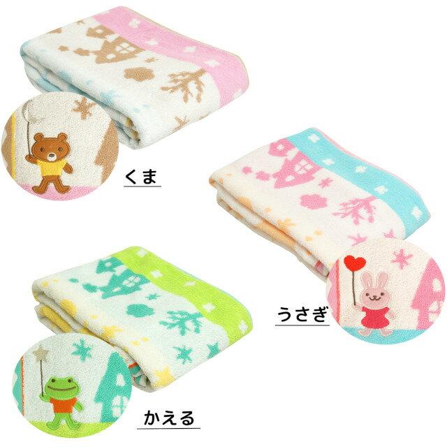 バスタオル女の子子供用かわいい動物柄スイミングタオルに最適プールタオル☆全6色