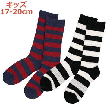 《ウインターセール》スキーソックス キッズ ジュニア 子供用 スキーウェア 靴下 2足組セット 遠赤加工であったか 冬 スポーツソックス 2P くつ下 子供用 全2色
