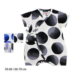 男の子 甚平 ベビー 綿100% 日本製生地 甚平ロンパース 新生児 ドレス 和柄 涼しい 赤ちゃん こども じんべい 50cm 60cm
