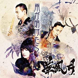 ロック・ポップス, アーティスト名・か行 CD KRK-0002 CD