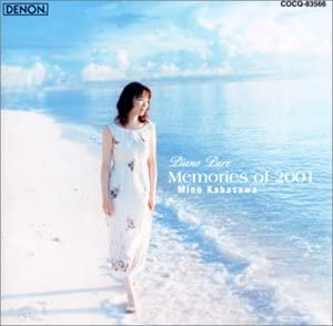 クラシック, その他 CD 2001 COCQ-83566 CD