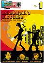 DVD / バナナマンのブログ刑事 VOL.1 / PCBG