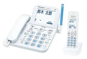 Panasonicコードレス電話機(子機1台付き)VE-GD66DL-W