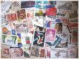 デンマークの切手 (使用済切手 30枚)