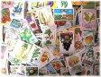 海外使用済切手 (フルーツ&ベジタブル 30枚)