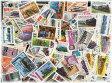 外国のトレイン・列車の切手 (使用済み切手 30枚)
