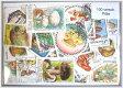 海外使用済切手 (きのこ キノコ 100枚 パック済み)