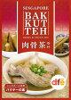 マレーシア料理の素 - バクテー(肉骨茶)の素【dfe】 【レビューで10円クーポン進呈&あす楽】 レトルト