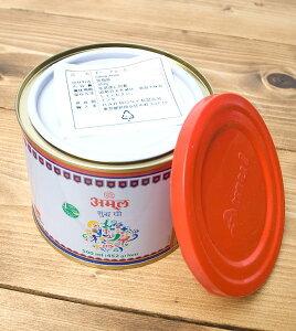 インド料理に欠かせない ピュア ギー Amul Pure Ghee - 500ml 【レビューで200円クーポン進呈&あす楽】 ghee バター