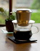 ベトナム コーヒー フィルター レビュー クーポン