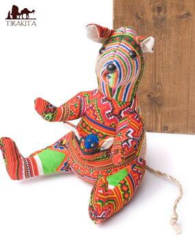 モン族の手作りぬいぐるみ 子連れカンガルー カラフル系 / タイ レビューでタイカレープレゼント あす楽
