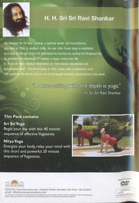 Sri Yoga DVD / ヨガ 2008 インド映画 dvd あす楽