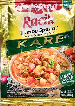 インドネシア料理 ジャワ カレーの素 KARE 【Indo Food】 / バリ ジャワカレー スパイス カレーパウダー あす楽