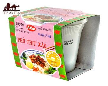 ベトナム・フォー インスタント カップ 【A-One】 ポーク味 / ベトナム料理 インスタント麺 nuoc mam 調味料 あす楽