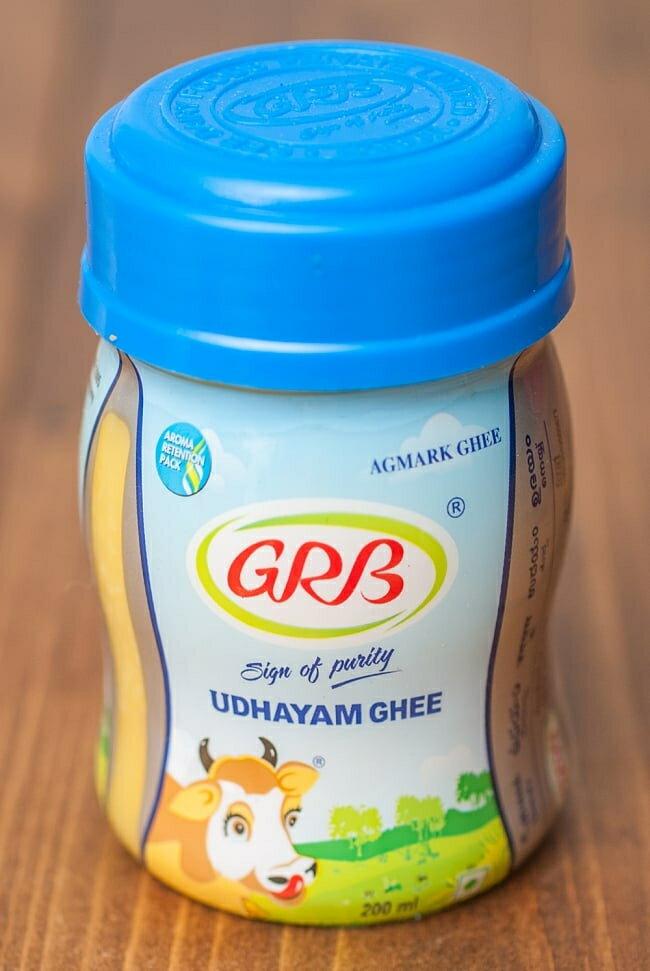 GRB『ウダヤム・ギー』