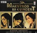 Kishori Amonkar VCD 【送料無料&あす楽】 インド音楽 古典 声楽 DVD 民族音楽