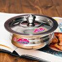 蓋付きハンディ インドの鍋【直径約14cm】 / インド料理 調理器具...