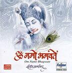 cd Om Namo Bhagwate Fountain Music / レビューでタイカレープレゼント あす楽