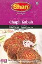 チャプリカバブ -Chappli Kabab-スパイス ミックス 50...