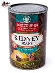 【オーガニック】キドニービーンズ 缶詰 Red Kidney Beans 【425g】 アリサン / ALISHAN アメリカ 金時豆 レッドキドニー ダル Eden(エデン) スパイス アジアン食品 エスニック食材