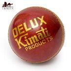 クリケットボール Delax Kimati / スポーツ クリケット用品 エスニック インド アジア 雑貨