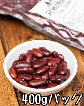ラジマ豆(レッドロビア) Rajma (Red Lobia) 【400gパック】 / ダール キドニー インゲン豆 カレー インド レビューでタイカレープレゼント あす楽