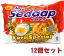 【送料無料 12個セット】インスタントヌードル カレースペシャル味 【Mie Sedaap】 / ハ...