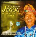 Sinopsis JEGOG by Suar Agung 2...