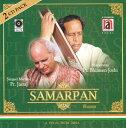 SAMARPAN - Bhajans / インド古典 声楽 CD バジャン cd レビューでタイカレープレゼント あす楽
