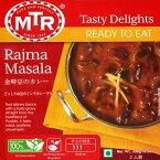 Rajma Masala 金時豆のカレー / レトルトカレー MTR インド料理 キドニービーンズ MTR(エムティーアール) アジアン食品 エスニック食材