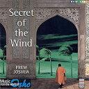 店内全品エントリーでポイント5倍 Secret of the Wind Prem Joshua / cd あす楽