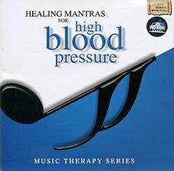 cd Healing Mantras for the High Blood Pressure Times Music 霊気 レイキ ヒーリング ヨガ 瞑想 スピリチュアル マントラ / レビューでタイカレープレゼント あす楽