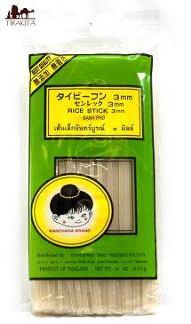 ビーフン ストレート 3MM パック 400g / タイ料理 春雨 あす楽
