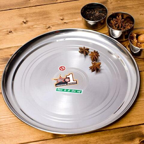 大皿 プレート カレー大皿 31cm -重ね収納ができるタイプ / レビューでタイカレープレゼント あす楽