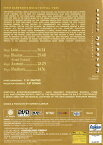 映画 dvd Pandit. Jasraj DVD Fountain Music / あす楽
