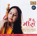 Main Hoon Meera CD / インド古典 声楽 インドポップス レビューでタイカレープレゼント あす楽