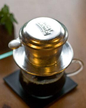ベトナム コーヒー フィルター 【アルミ製】 / コーヒーフィルター ベトナム料理 レビューでタイカレープレゼント あす楽