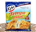 【テンペ】 インドネシア風 テンペの唐揚げ粉 【KOBE】 / インドネシア料理 バリ KOBE(コーベ ) ナシゴレン 食品 食材 エスニック アジアン 食器