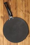 モダン・チャパティパン 厚さ3mmタイプ / インド 調理器具 タワ フライパン レビューでタイカレープレゼント あす楽