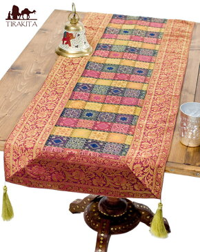 〔約180cm×40cm〕インドの金糸入りテーブルランナー / テーブルクロス テーブルカバー テーブルコーディネート レビューでタイカレープレゼント あす楽