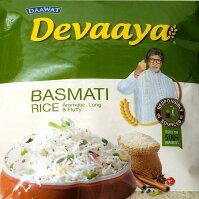 バスマティライス 5Kg - Devaaya Basmati Rice 【DAAWAT】