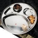 5分割カレー丸皿 直径約32.5cm / ランチプレート カレー皿 ターリー インド チャイ チャイカップ アジアン食品 エスニック食材
