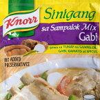 フィリピン料理 シニガンサンパロック ガビの素 Sinigang Sa Sampalok Gabi 【Knorr】 / シニガンスープ タマリンド 料理の素 Knorr(クノール) BBQ 食品 エスニック アジアン アジアン食品 エスニック食材