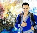 Mohamed Shahin Ya Ghazal CD / モハメド シャヒン エジプシャン 中東 Dance Like An Egyptian Inc ベリーダンス トルコ エジプト アラビア Belly