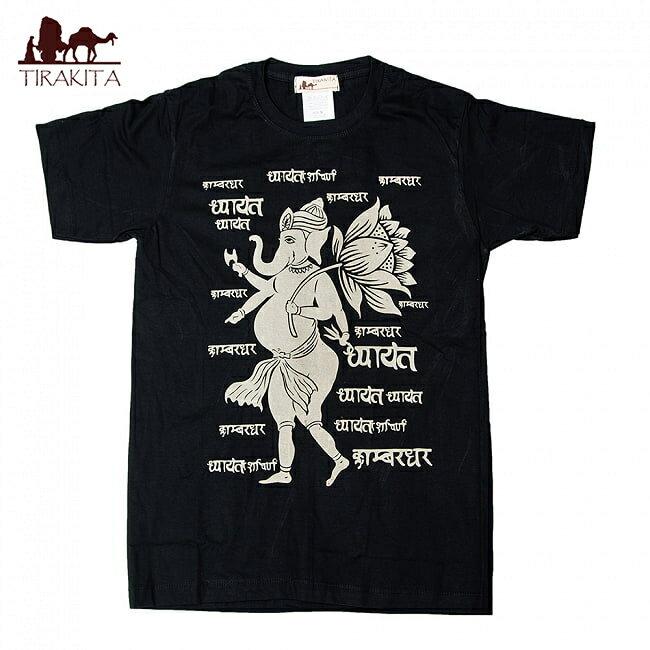 ユニセックスウェア, Tシャツ・カットソー  T T